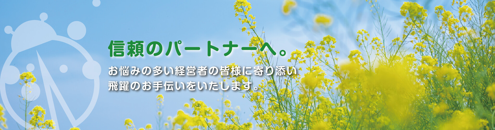 川上社労士スライダ-01 千葉市